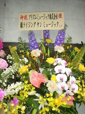 20080404_004