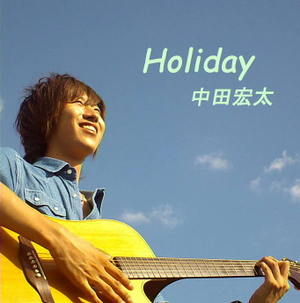 Holiday_p
