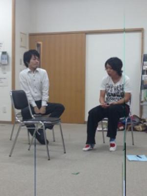 Fukumitsu2