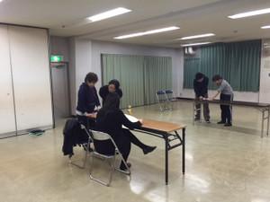 Yotsu1