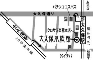 0205map
