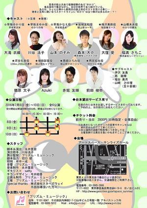 New_6