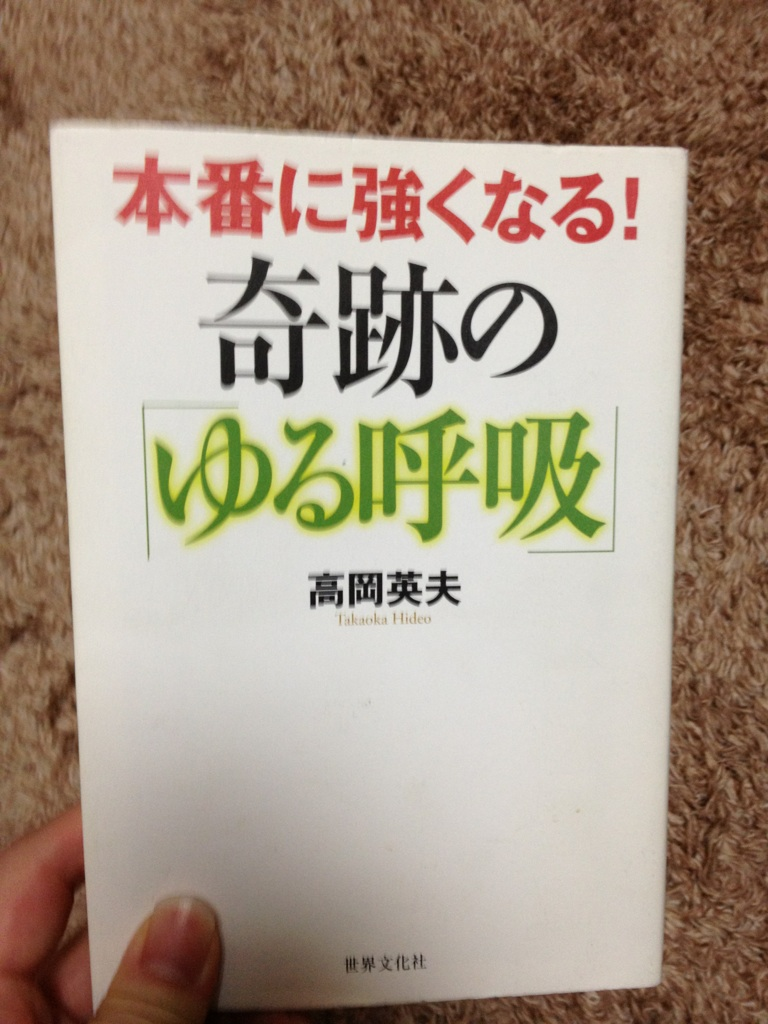 功刀未央のタレント日記